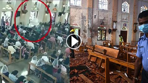 بالفيديو: لحظة دخول انتحاري سريلانكا إلى الكنيسة