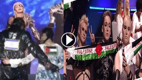 مادونا وفريق آيسلندي يرفعون العلم الفلسطيني في يوروفيجن بقلب تل أبيب