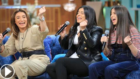 فيديو بنات الفنان الراحل عامر منيب يشعلن ضجة بأغنية (بنت الجيران)