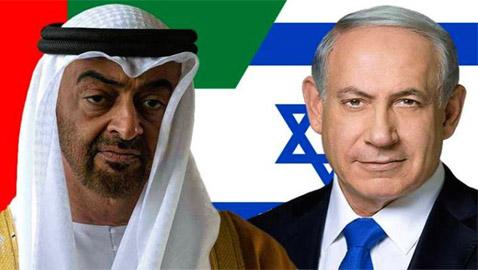 الإمارات تعلن أن مواطنيها سيُسمح لهم بالسفر والإقامة بإسرائيل 90 يوما