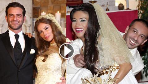أغرب المواقف في حفلات زفاف المشاهير